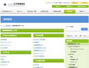 日本ICNのHPの画像